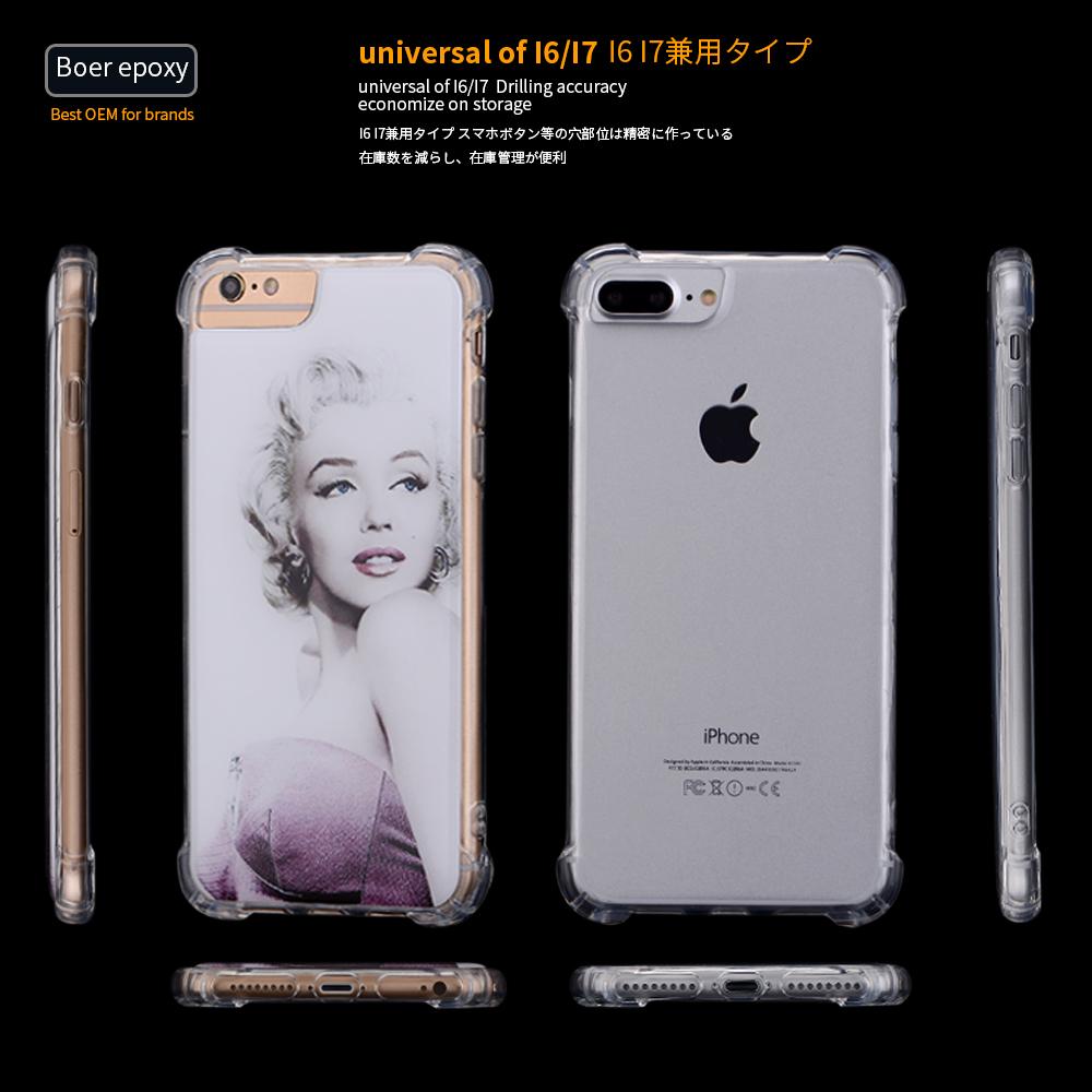Anti graivty shockproof phone case