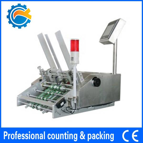 Automatic Card Counter Machine Manufacturer