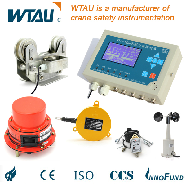 WTL-A200 intelligent crane safety system