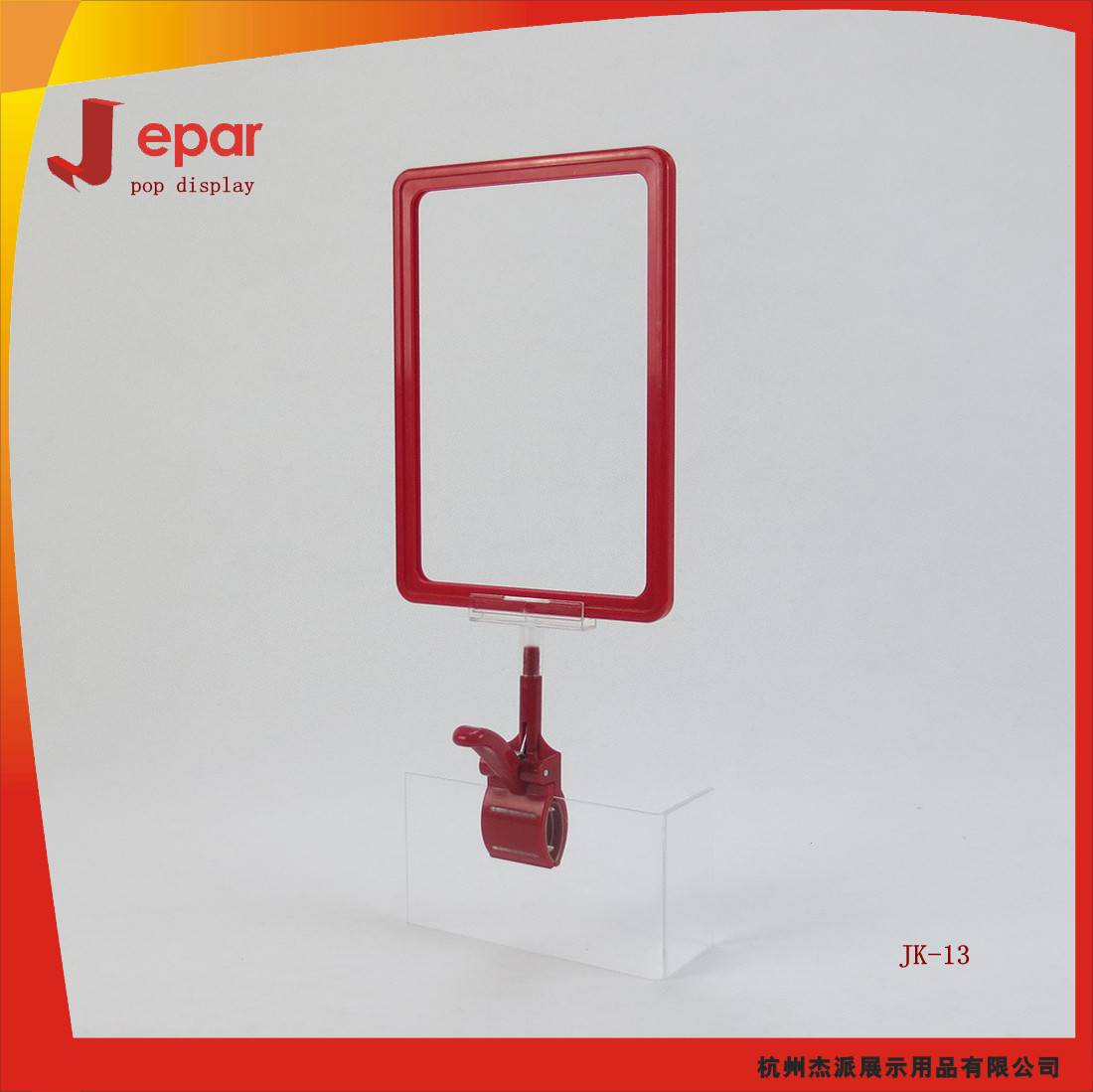 Plastic a4a5a6 poster display holder