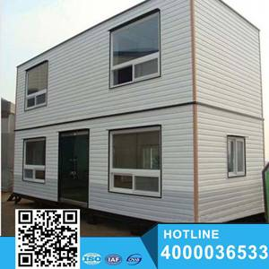 Simple/Economic/Portable/Movable Prefab Shipping Container House