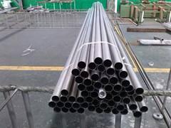 ASTM B 337seamless gr2 titanium pipe