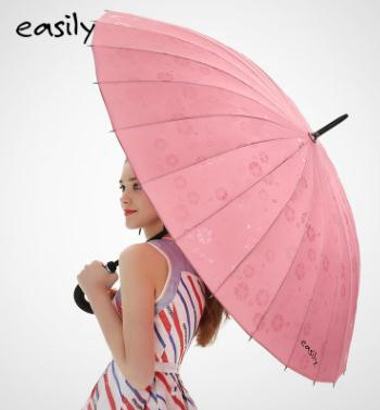 Easily 24K Pongee fabric,Straight Umbrella,color change in water,magic umbrella