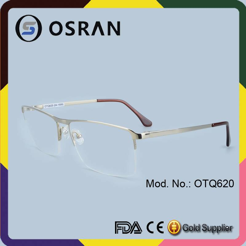 Coffee Titanium New Flexible Men's Optical Eyeglass Frames