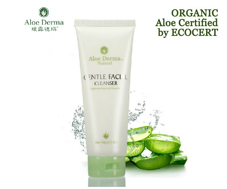 Aloe Vera Anti-aging and Moisturizing Facial Cleanser  118g