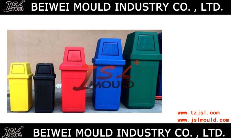 top quality waste bin injection mould