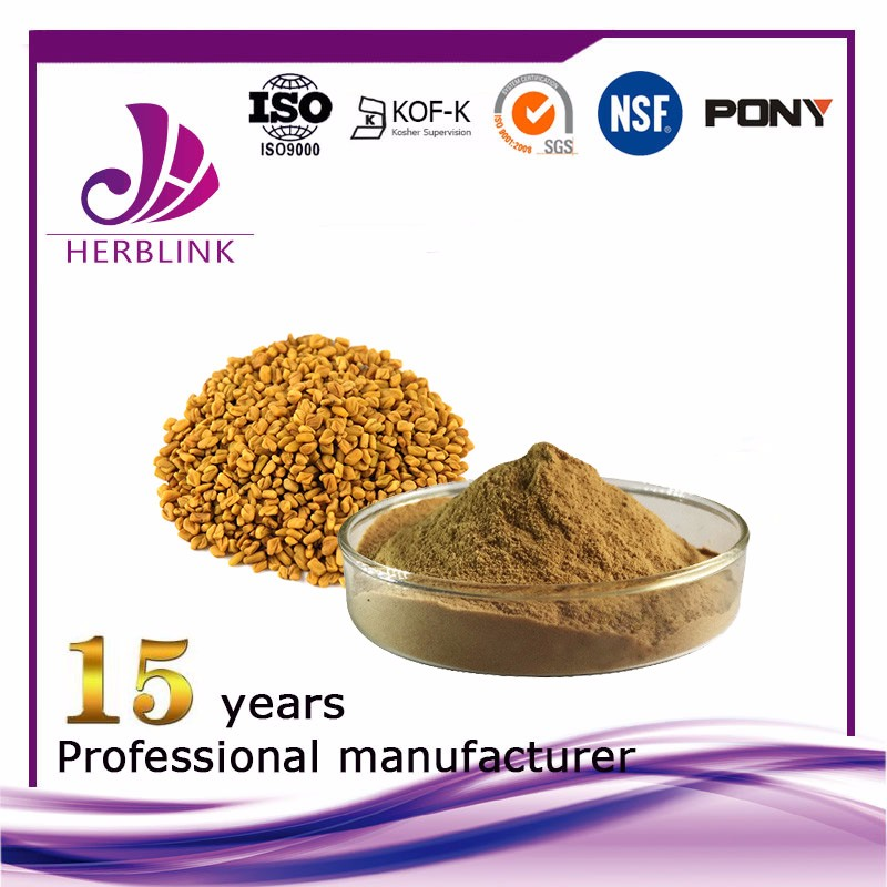 Fenugreek Seed Extract Powder Fenugreek saponins 50%/60%