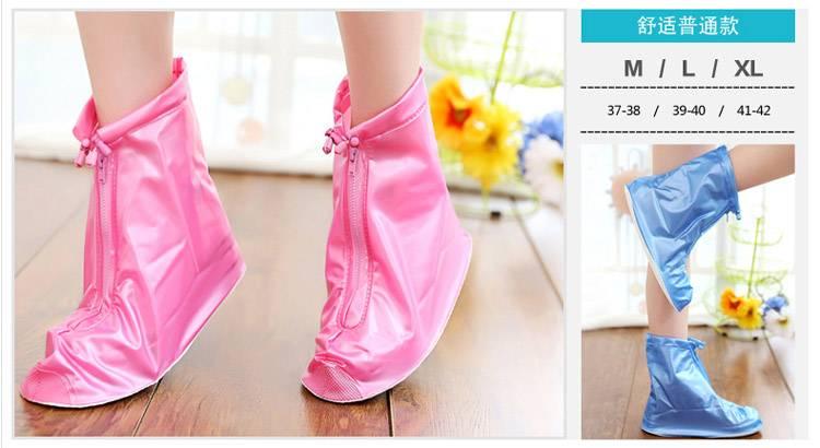 Pretty Colorful Akle Size Rain Boots Shoe Cover