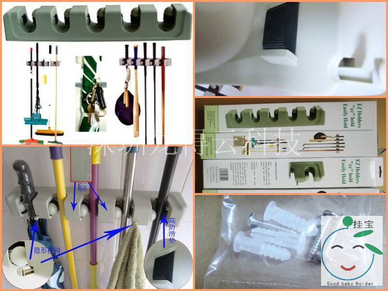 (LDY0502)Manufacturer Price$2.3/piece Patent Product 5 Slots mop holder, broom hanger, wall hook, to