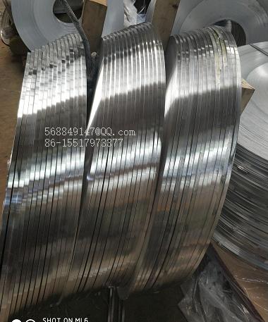 aluminum coil for tubular heat exchanger