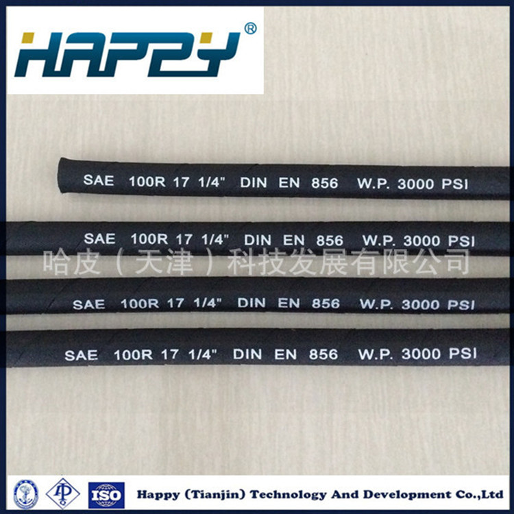 R17 China Wire Braid Rubber Hydraulic Hose
