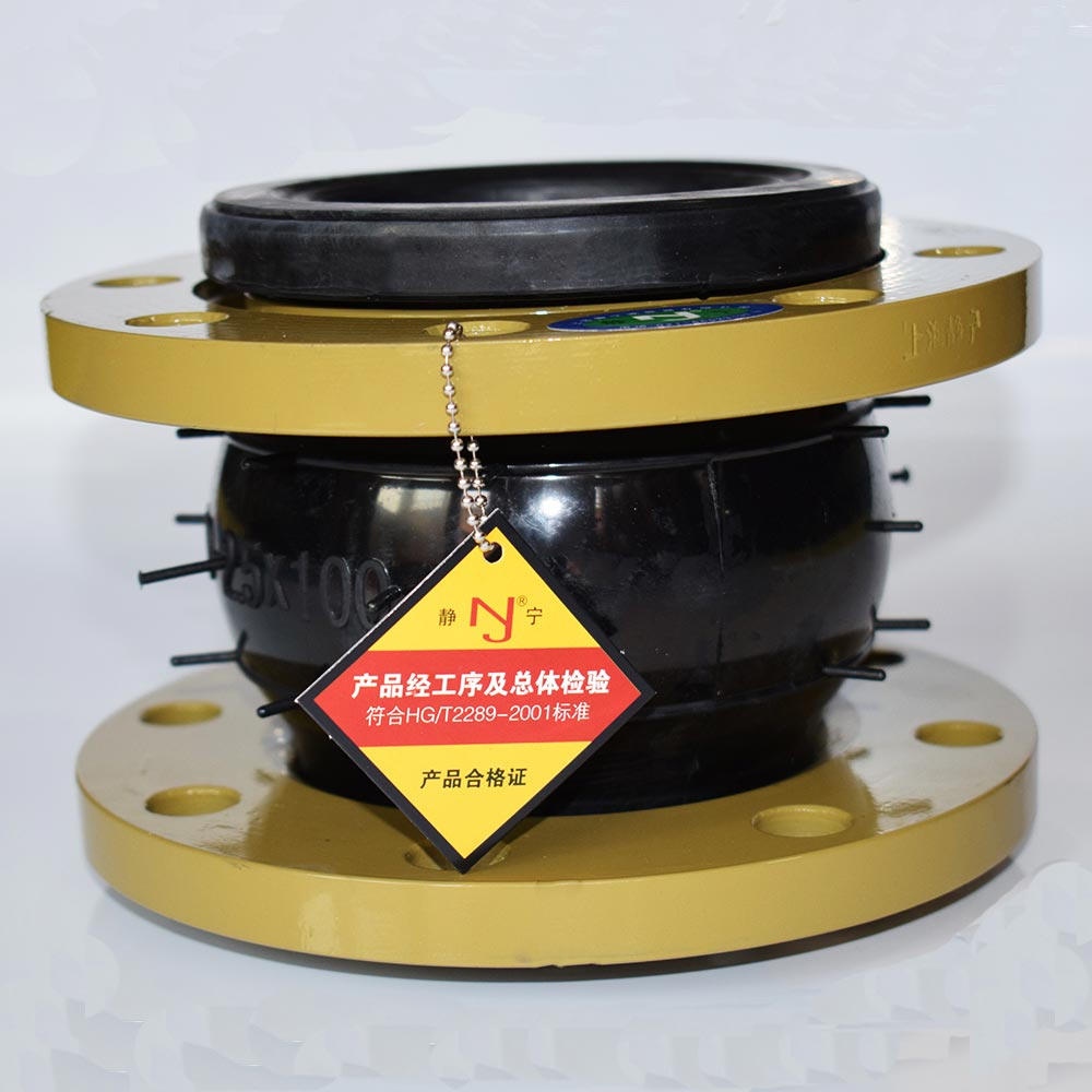 EPDM sigle sphere rubber flexible expansion joints
