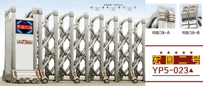 Hot sales Stainless Steel Electric Retractable Gates in highest quality Honto ii