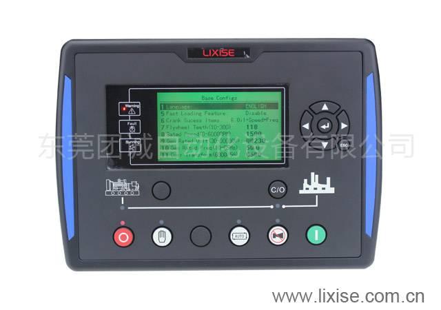 LXC9210 generator set controller