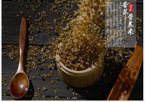 100% natural   buckwheat  rice