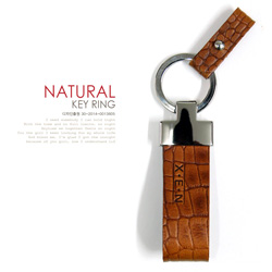 XEN Natural Class Genuine leather - Keyring - Crocopattern
