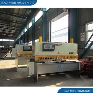hydraulis swing beam shearing machine