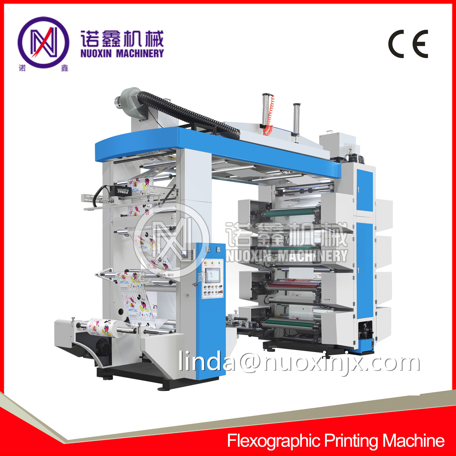 NX8-600 8Color Flexographic Printing Machine