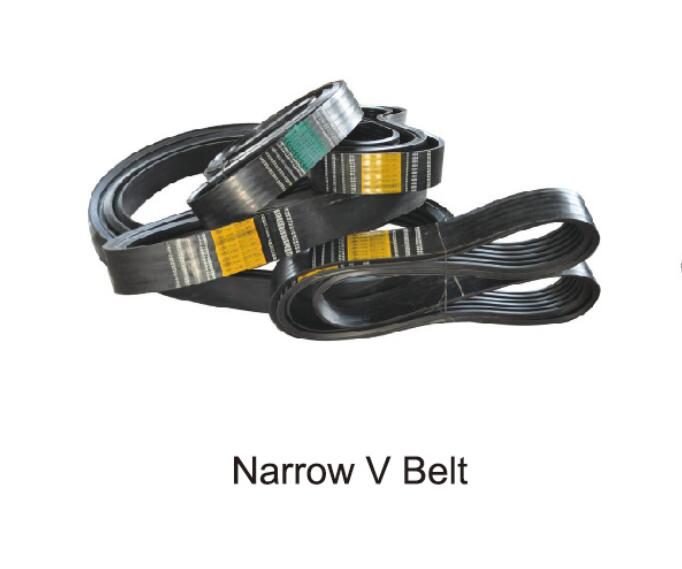 narrow v belt-1 of mixing plant