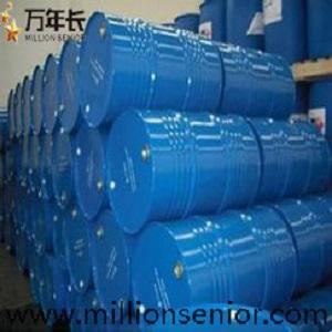 Hexafluorozirconic acid CAS No.12021-95-3 Fluozirconic acid optical glass fluozirconate intermediate