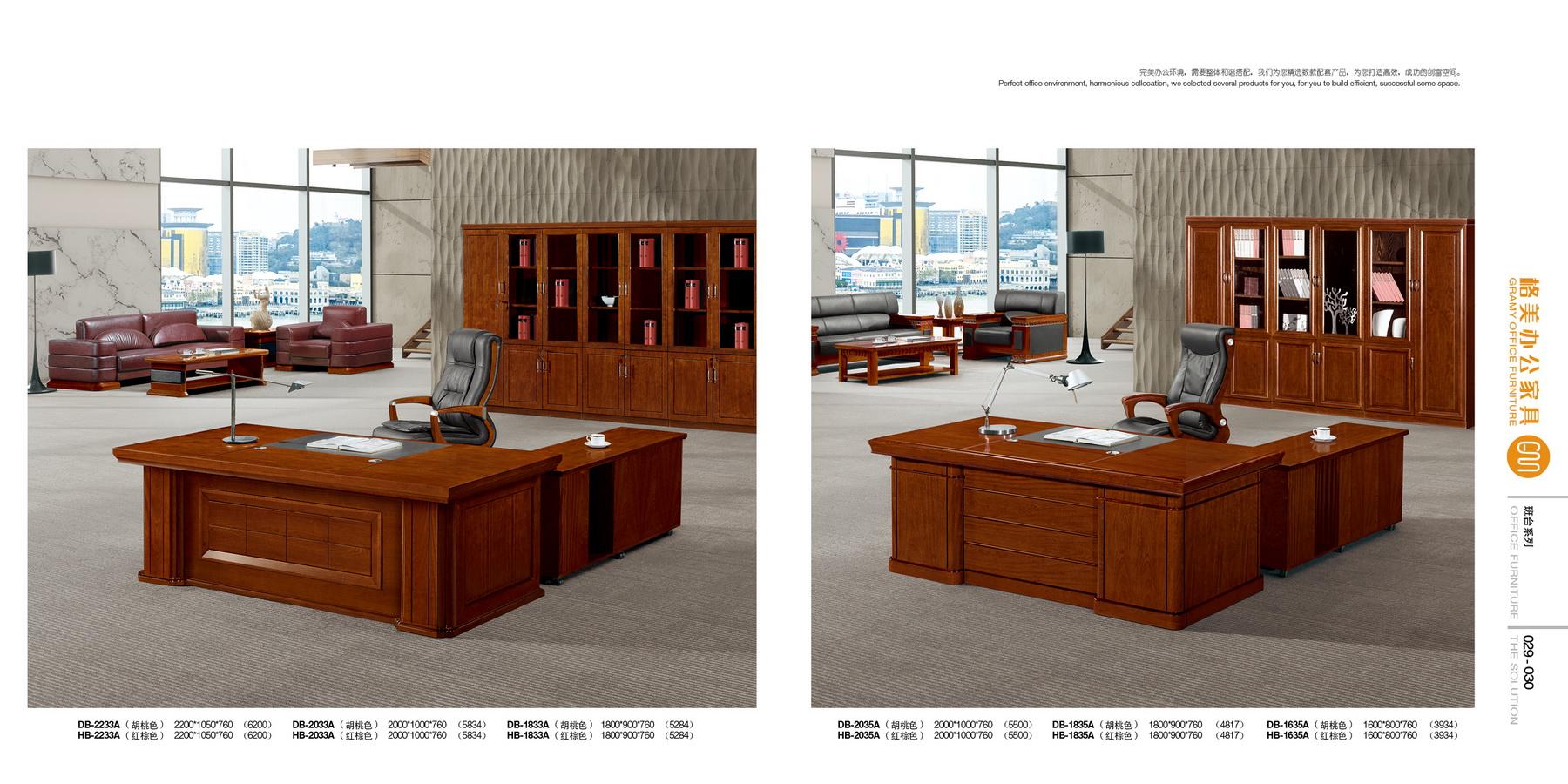 Veneer Desk