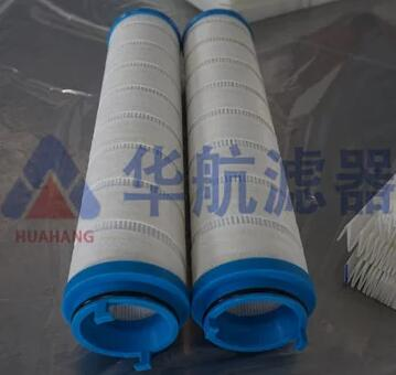 Replace Pall hydraulic oil filter element