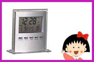 Mini digital clock