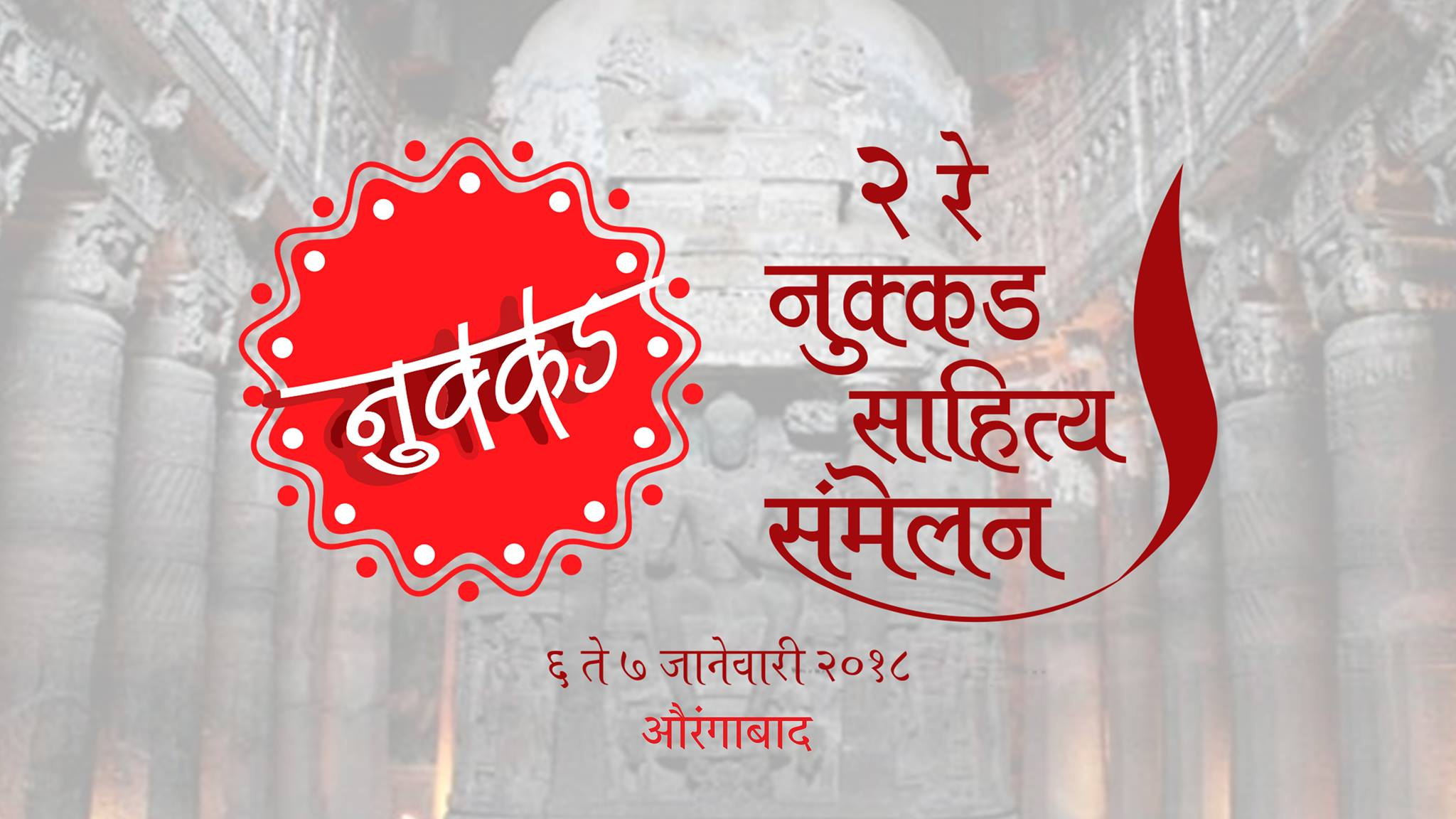 Buy Marathi Ebooks, Marathi Ebooks Online, Best Ebook Reader App