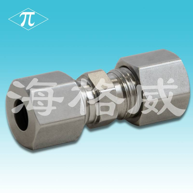 stainless steel adaptors