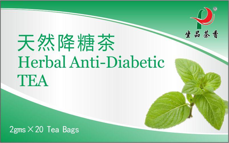 Chinese Herbal Anti-Diabetic Tea bag