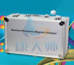 Romania quantum resonance magnetic analyzer yk01