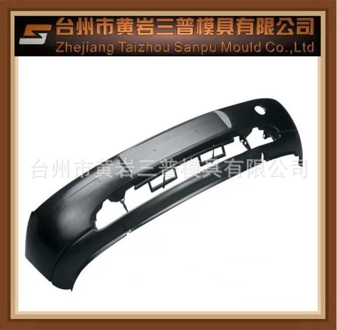 TOYATO professional automotive bumper precision mold,long life