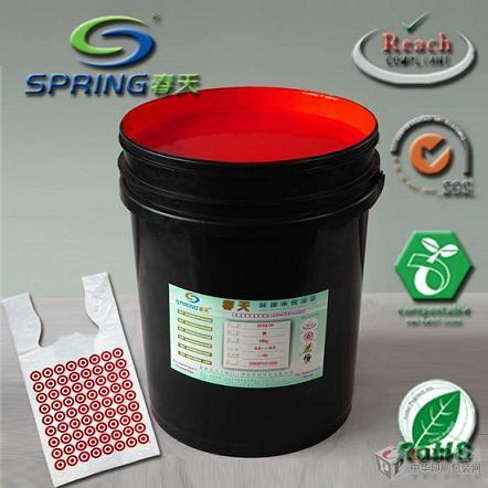 Flexographic printing water based ink for plastic film