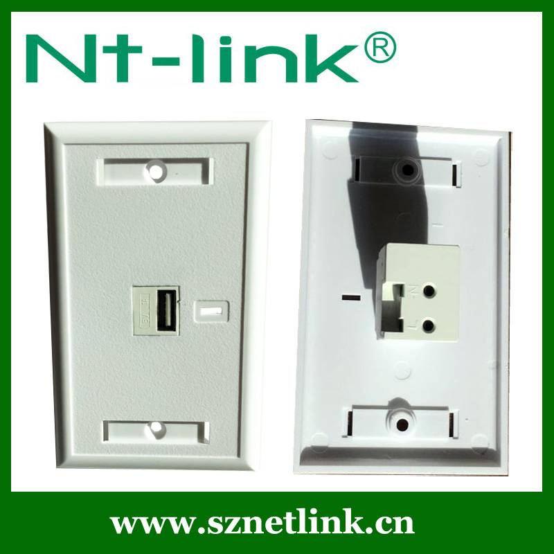 SMART IDENTIFICATION RJ45 KEYSTONE TYPE 5V 1A USB CHARGER