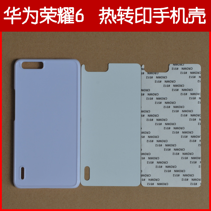 Sublimation Phone Cover Case for Huawei for Honor 6 Plus