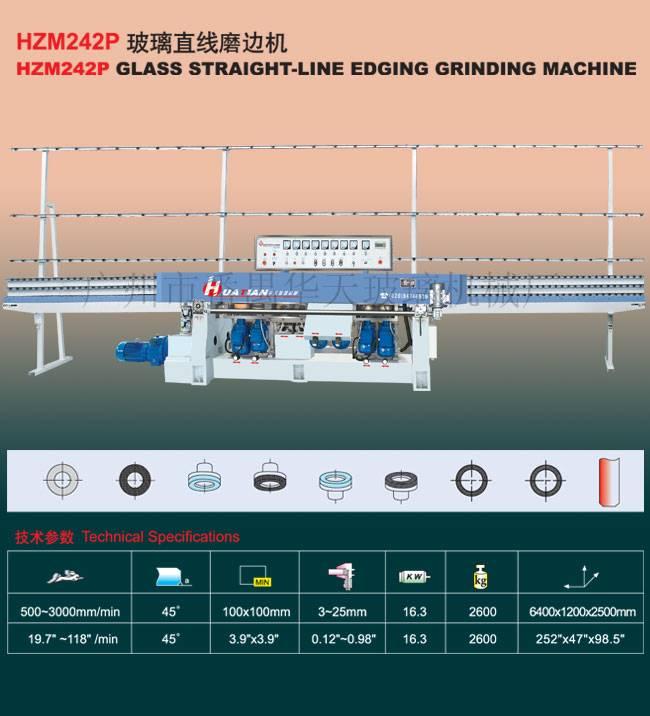 HZM242P Glass Straight-Line Edging Machine