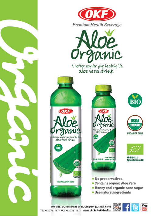 OKF Organic Aloe (Aloe Vera Drink)