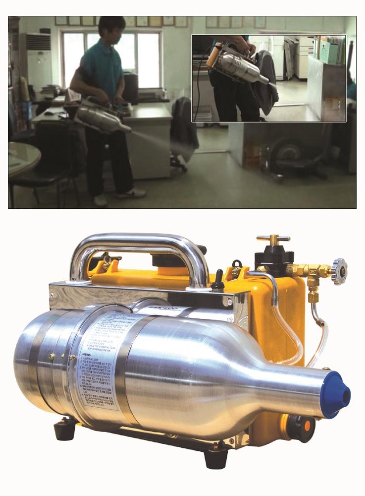 Electric Power ULV Sprayer IZ-33
