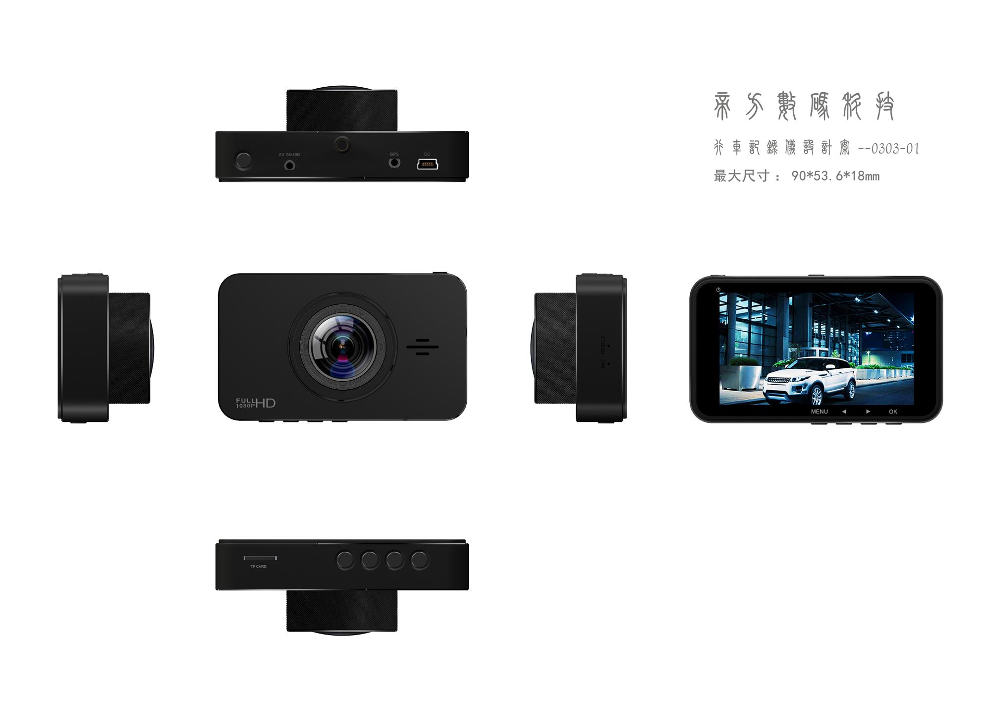 X330 car dash cam dvr LLL night vision 1296P 30fps in car camera with wifi