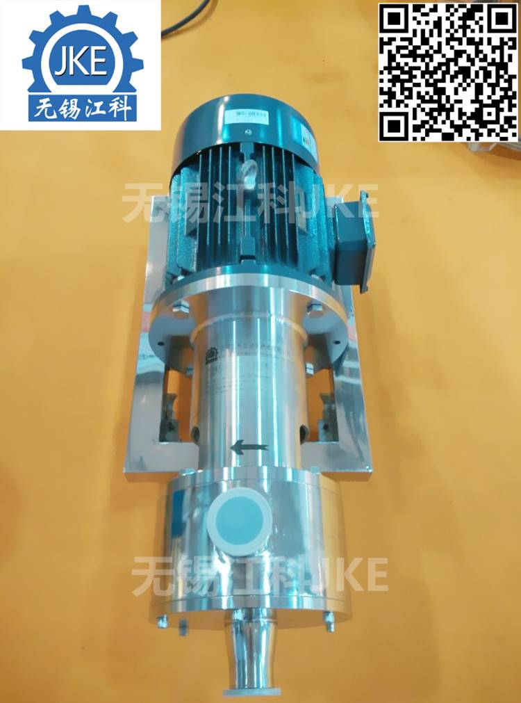 Inline High Shear Emulsifying Mixer Powder Liquid Mixer with CE Approved