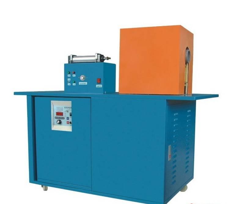 Forging heating furnace