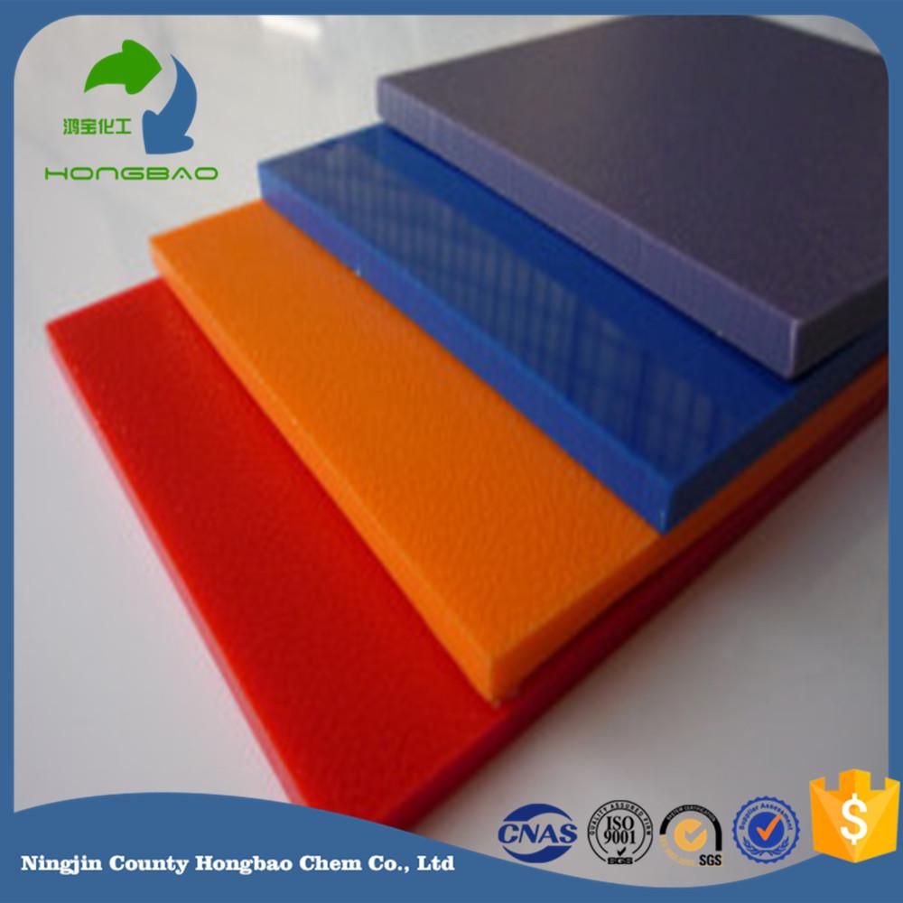 pe 500 Polyethylene plastic board
