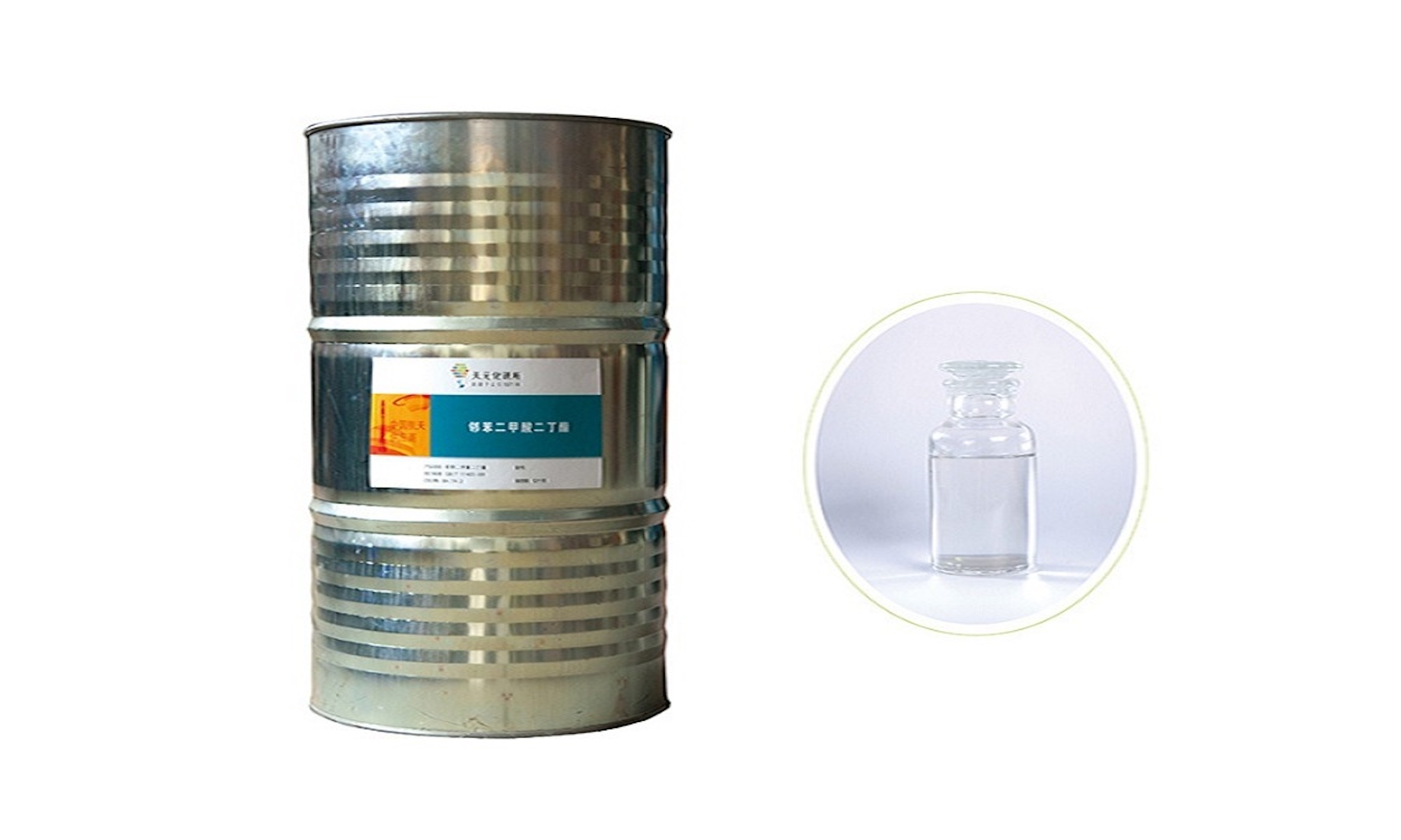 tanyun manufacture price plasticizer Dibutyl phthalate / CAS: 84-74-2/DBP