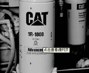 CAT 1R 1808 Oil filter caterpiller excavator parts oil filter