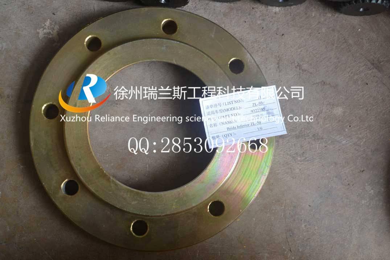 ZL-50 9322585 Brida Inferior of XCMG spare parts