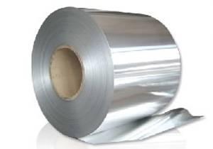 Seller of aluminum sheet prices