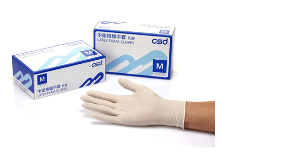 medical latex examination glove