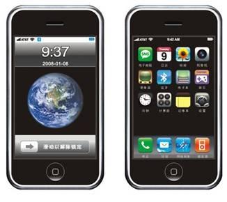 CDMA/GSM mobile phone -V1000