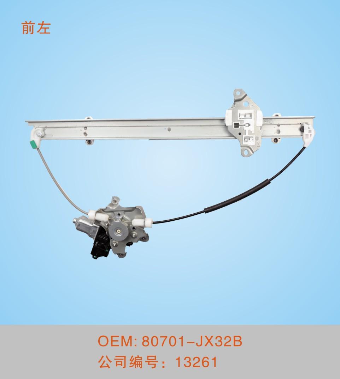 electric window regulator with NISSAN NV200