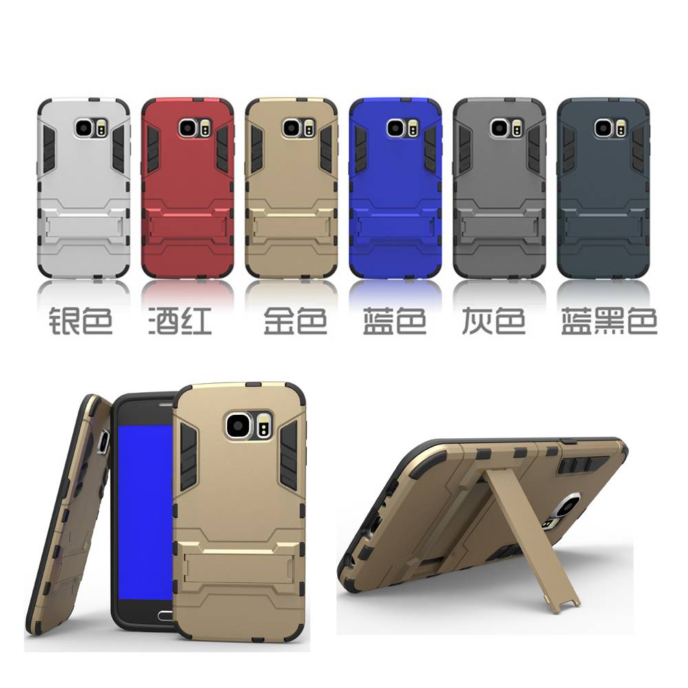 Anti Shock Defender Armor Silicone Stand Case TPU & PC Cover for Galaxy S6 S5 Note 4 5 SGS6C45